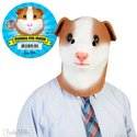 Head Mask - Guinea Pig